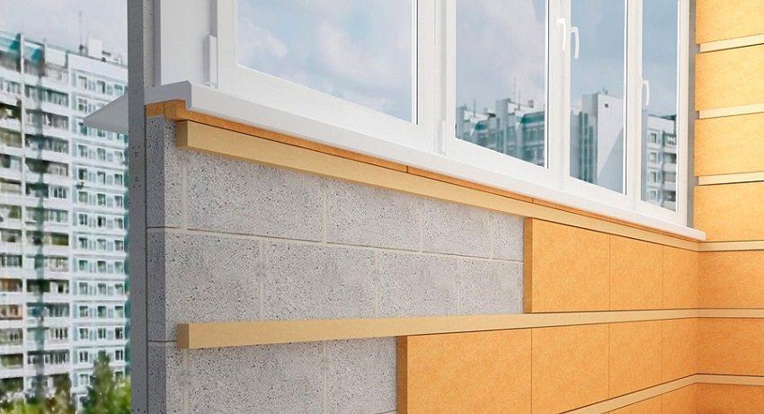утепление балкона цена