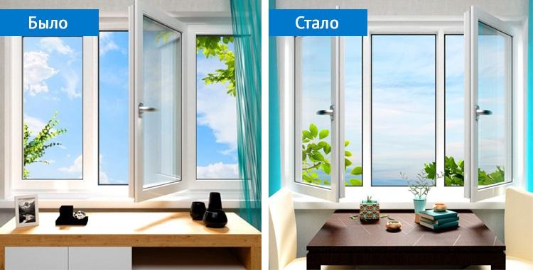модернизация окна